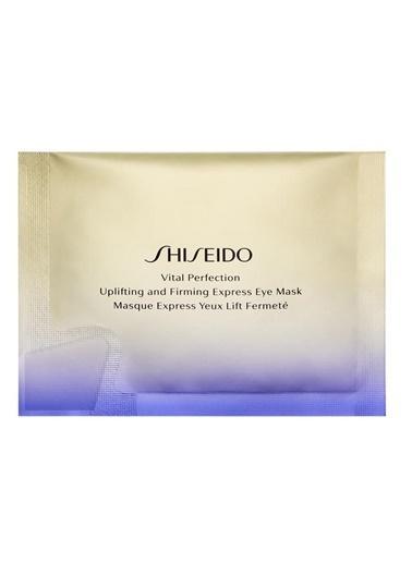 Shiseido Göz Bakım Ürünleri Renksiz